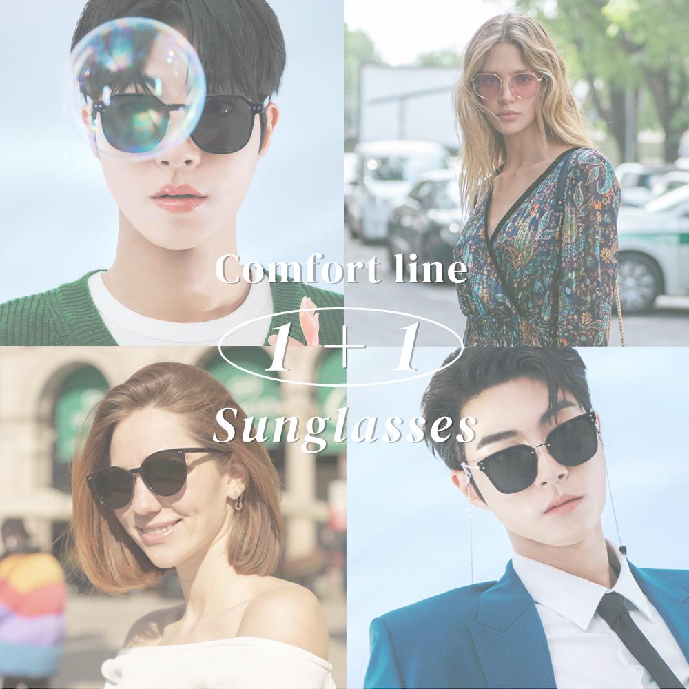 "<font color=""red""><b>1+1 Comfort LINE</b></font> <br>Sunglasses"