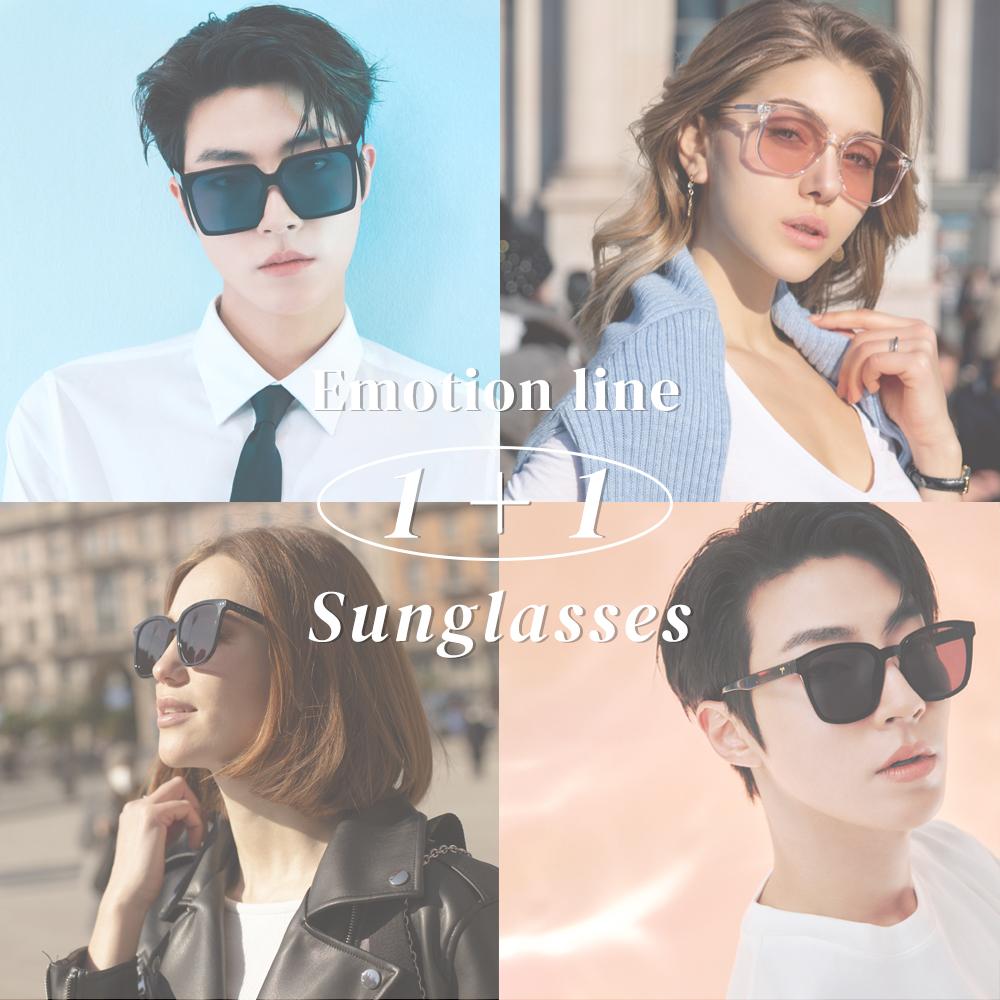 """<font color=""""red""""><b>1+1 Emotion LINE</b></font> <br>Sunglasses"""